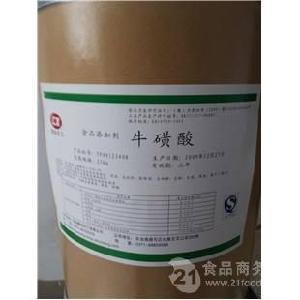 牛磺酸生產廠家
