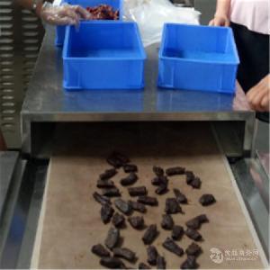 内蒙牛肉干熟化设备微波熟化机