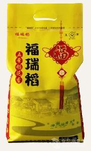 鑫鼎农业五常大米5公斤稻花香