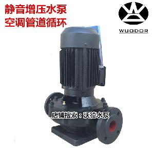 GDX65-20泵 3KW立式超静音空调泵 冷热水循环泵