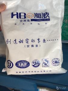 海波AK糖