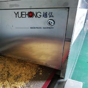 供应五谷杂粮微波熟化烘焙设备 量大从优