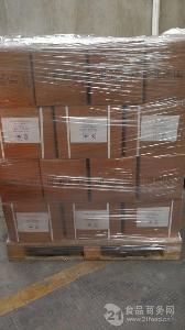 楚牛牛磺酸原厂原貌质量有保证武汉安加供应牛磺酸,武汉牛磺酸
