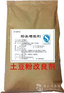 粉条增筋剂久顺生物生产厂家 代替明矾  不含明矾