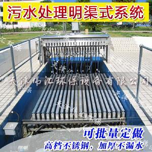 320W明渠式紫外线杀菌消毒系统 一体化污水处理设备