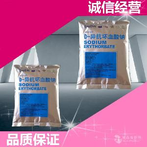 大量供应食品级D-异抗坏血酸钠