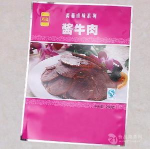 酱牛肉镀铝包装袋卤水猪肚彩印包装袋