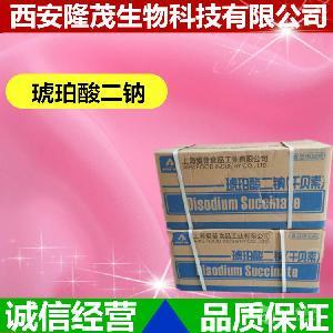 琥珀酸二钠性能与添加量