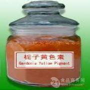 栀子黄着色剂长期供货质量保证