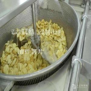湖南廠家推薦優品YP-1200土豆片油炸鍋 廠家批發油炸鍋
