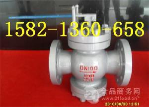 T40H-64C/100C铸钢法兰给水回转式流量调节阀DN80