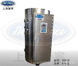 厂家直销自动9千瓦电热水器电加热热水锅炉