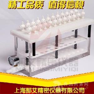上海真空固相萃取器,方形24孔固相萃取设备