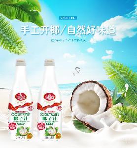500ml生榨椰子汁飲料批發頂呱呱