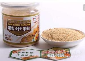 速溶糙米粉 生产设备