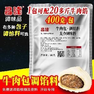 昌达包子复合调馅料系列 包子饺子调料 牛肉馅调料 400g