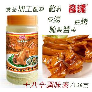 昌达复合调味料系列 十八全调料 辣鸭头调料 168g