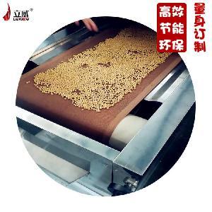 豆浆原料包微波烘焙机 豆浆原料熟化机厂家