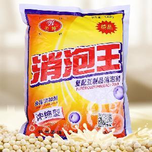 提供样品 食品级 消泡王生产厂家
