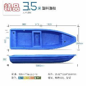 贵港双层塑料船南宁塑料船厂家价格