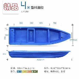 賀州2.5米塑料船南寧塑料船廠家價格