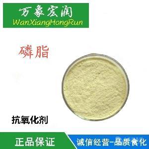 批发磷脂品质可靠