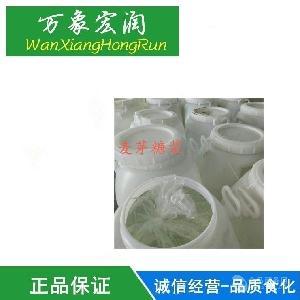 麦芽糖浆75度 生产厂家 价格 厂家直销 格 高含量 供应商