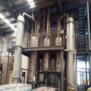 二手蒸发器回收厂家