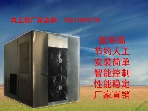 梨干智能空氣能熱泵烘干機廠家直銷烘房干燥房特價優惠