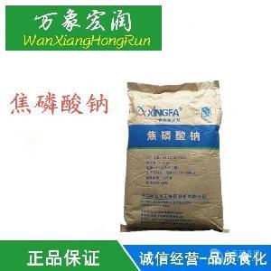 焦磷酸钠现货批发商