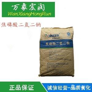 焦磷酸二氢二钠现货批发商
