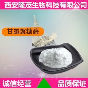 优质食品级甘露聚糖酶用途和用量