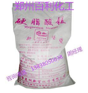 河南硬脂酸镁生产厂家