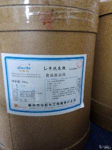 L-半胱氨酸 營養強化劑 河北邯鄲L-半胱氨酸價格