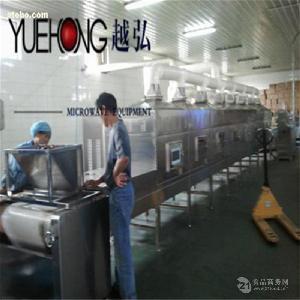 北京链板式盒饭微波加热灭菌设备 标准型