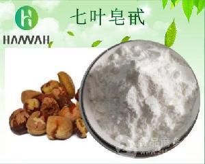 七叶皂甙98% 20% 多种规格 娑罗子/娑婆子提取物 七叶皂苷